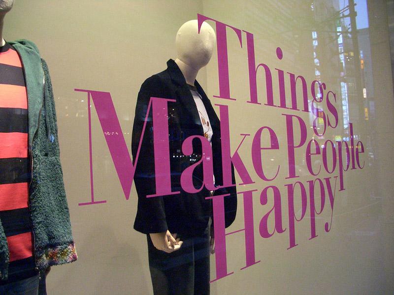 department store mannequin in tokyo