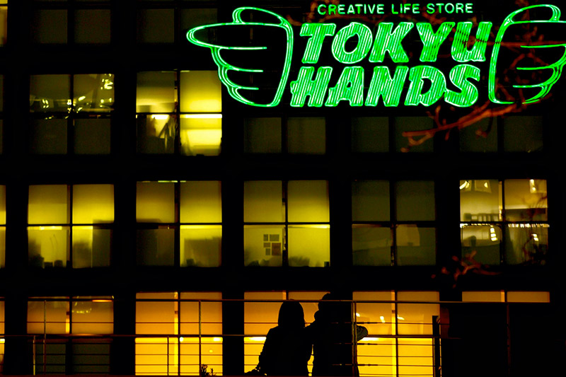 shopping in tokyo at tokyu hands