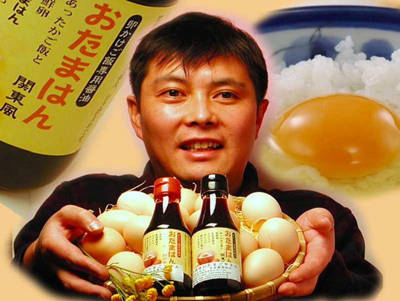 otamahan soy sauce ad