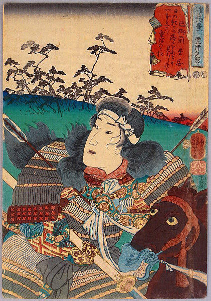 tomoe gozen and a shocked horse
