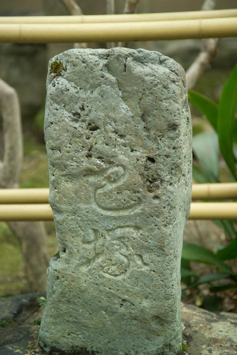 tomoe gozen's grave
