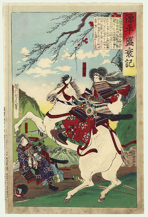 tomoe gozen looking awesome on a horse