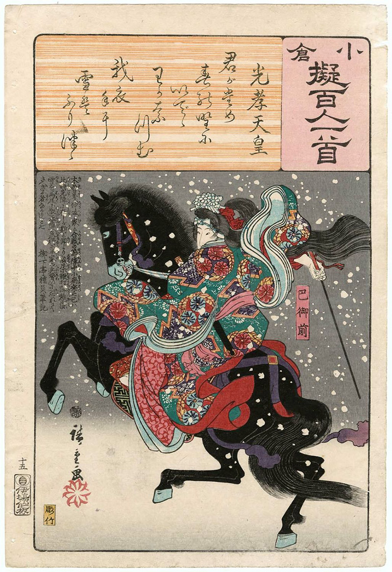tomoe gozen on a horse in the snow