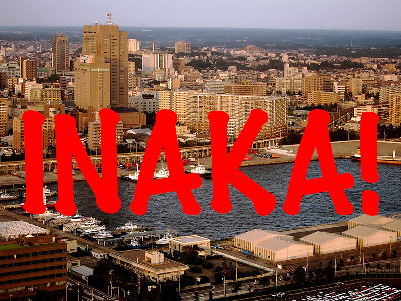 Photo of Chiba Port with the superimposed words INAKA!