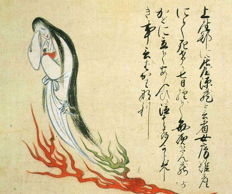 An illustration of a Japanese ghost