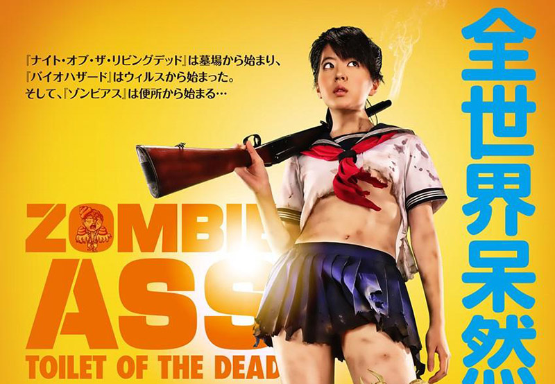 Promotional poster for the 2011 film Zombie Ass