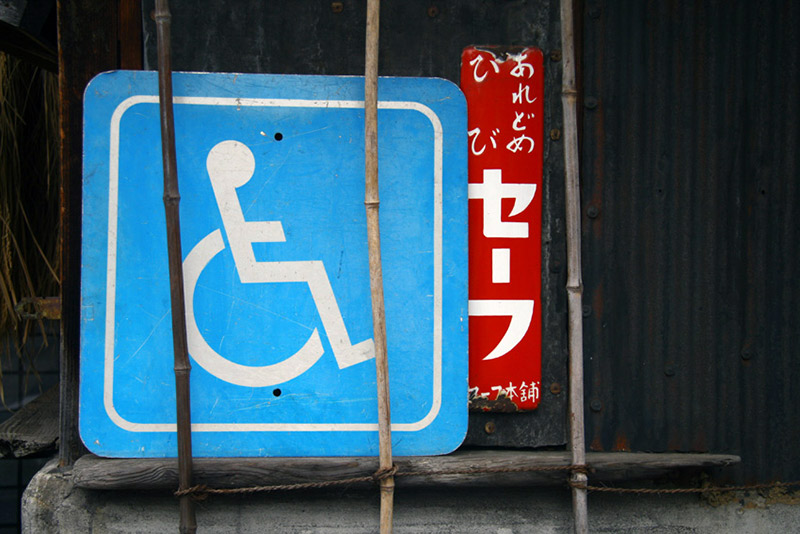 Japanese handicapped sign