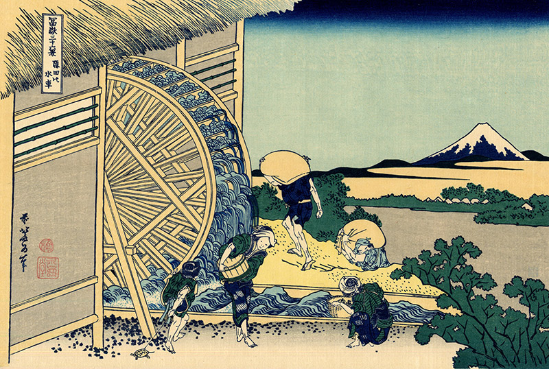 Woodblock print of men and women working aorund a waterwheel