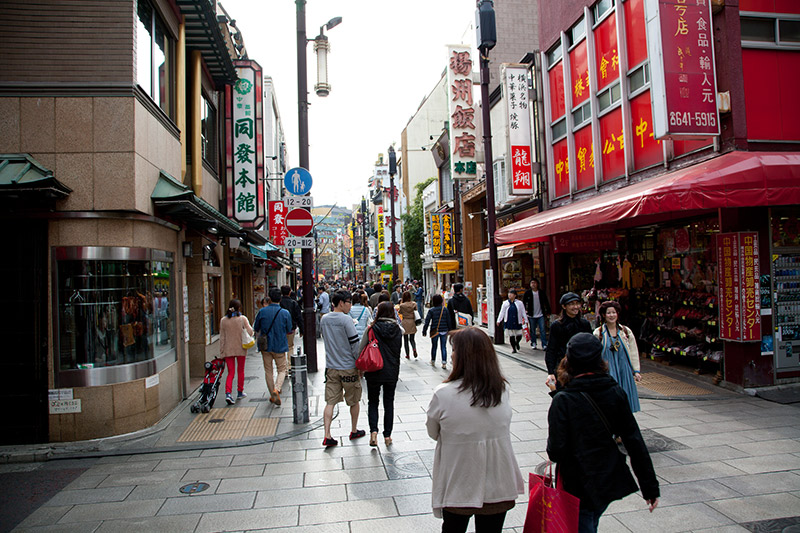 a Chinatown in Japan