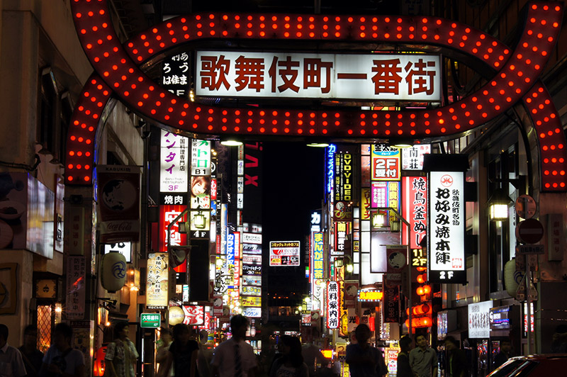 entrance to kabukicho