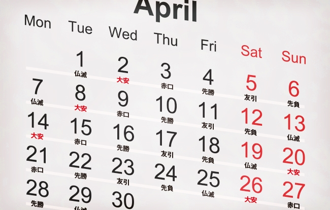 The Japanese Calendars and the Many Ways Japan Tells Time