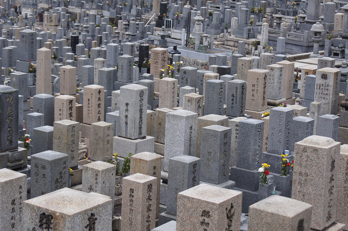 japanese tombstones