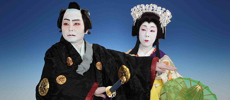 History of women in japanese theater