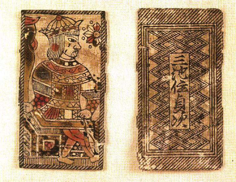 early karuta japanese cards