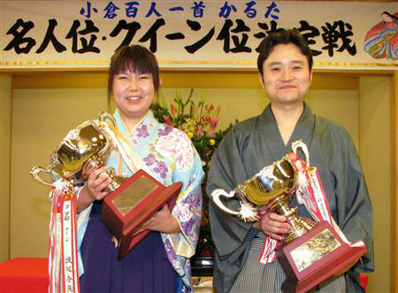 karuta japanese cards champions at omi temple