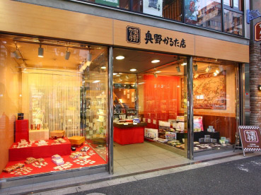 karuta japanese cards shop