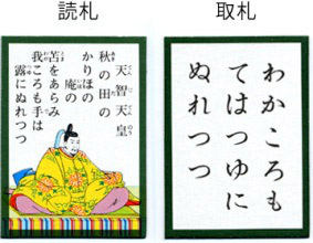 karuta japanese card types