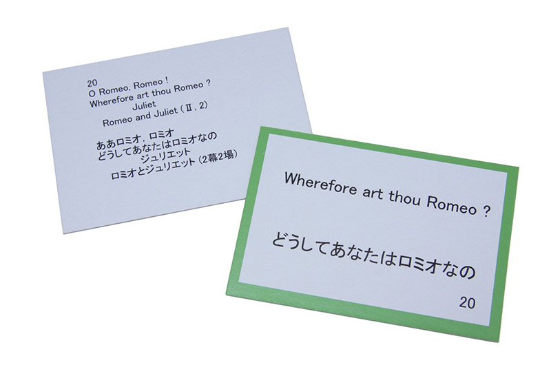 shakespearean karuta japanese cards