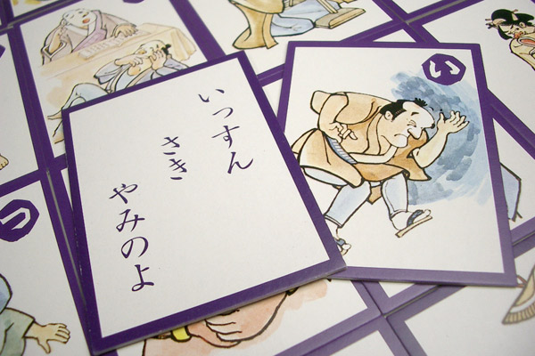 stumbling man karuta japanese cards