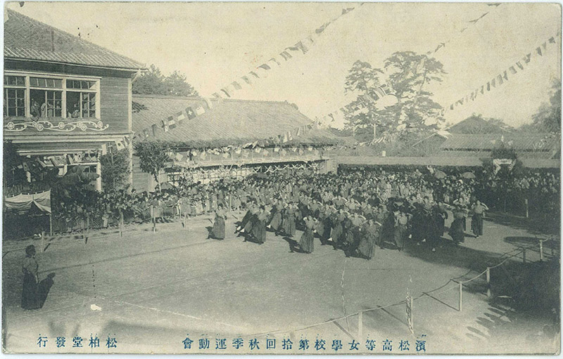 old photograph of sports day dance