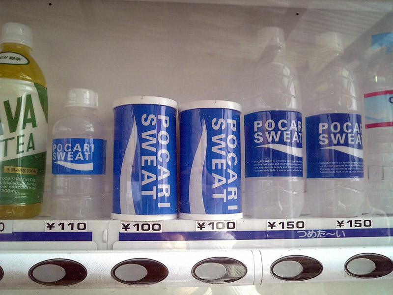 vending machine with pocari sweat beverages