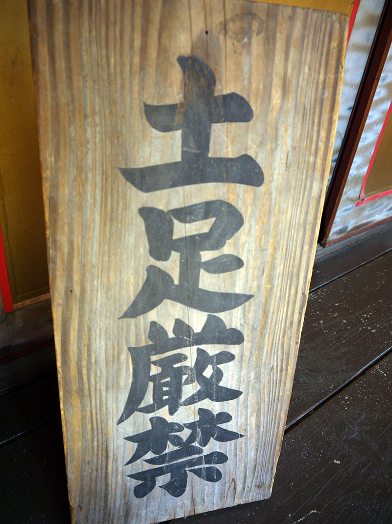 a sign in japanese wooden sign edo period