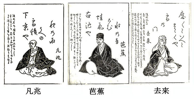boncho basho and kyorai japanese poetry crash course