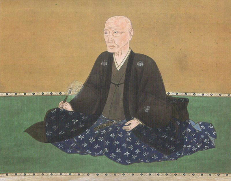 portrait of Hosokawa Tadatoshi
