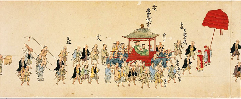 painting of ryukyu envoy procession