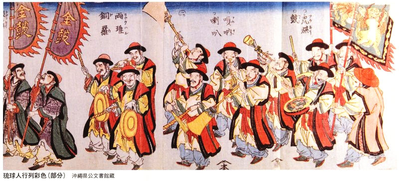 painting of procession from Ryukyu
