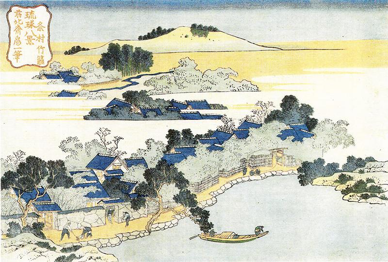 woodblock print of Ryukyu