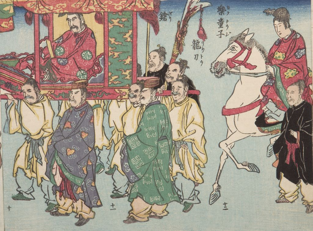 painting of man carried in palanquin