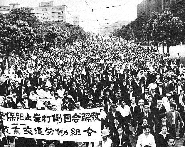 Japanese people protesting the US-Japan security treaty