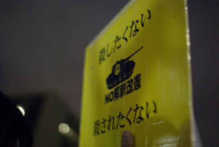 A flyer protesting changing the Japanese constitution