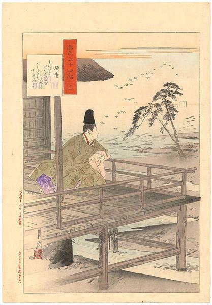 murasaki shikibu heian noble