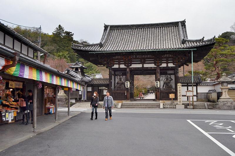 ishiyamadera murasaki shikibu