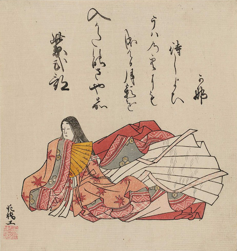 murasaki shikibu robes