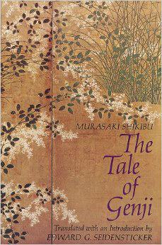 murasaki shikibu the tale of genji 1970s