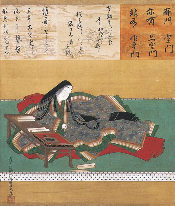 tosa mitsuoki portrait of murasaki shikibu
