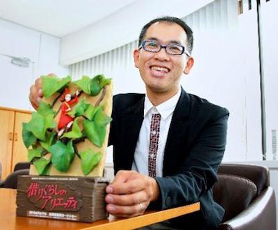 Hiromasa Yonebayashi at desk