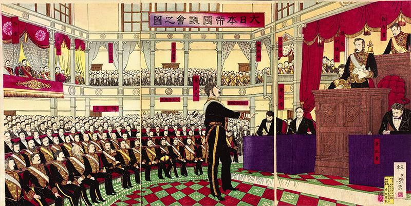 Japan meiji reformation