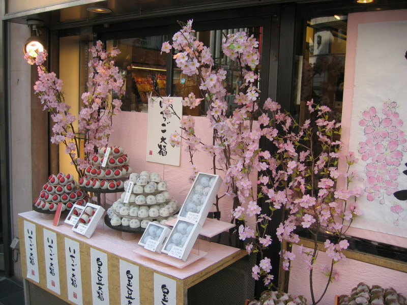 spring cherry blossoms mochi shop in japan