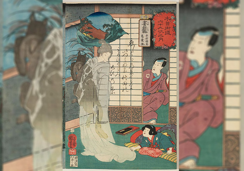 ukiyo-e print of a woman with a fox spirit in a room with a man and child