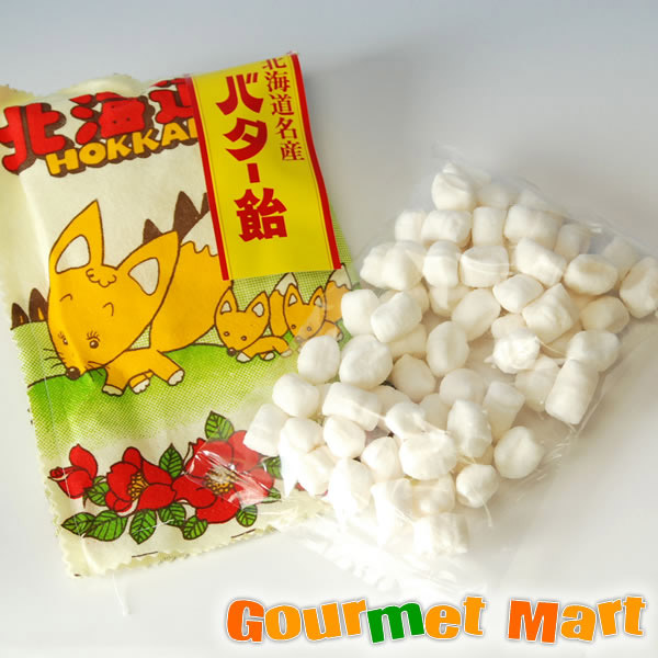 bag of marshmallow candies featuring kitsune
