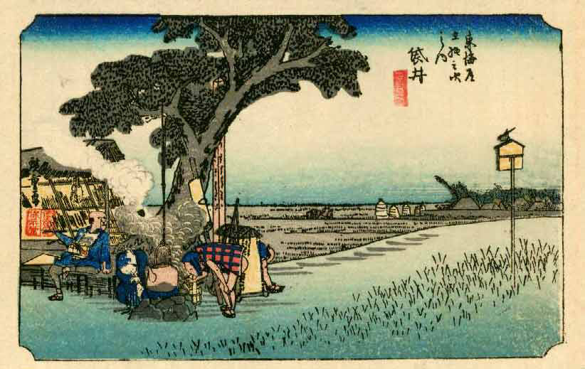Woodblock print of Japanese commoners