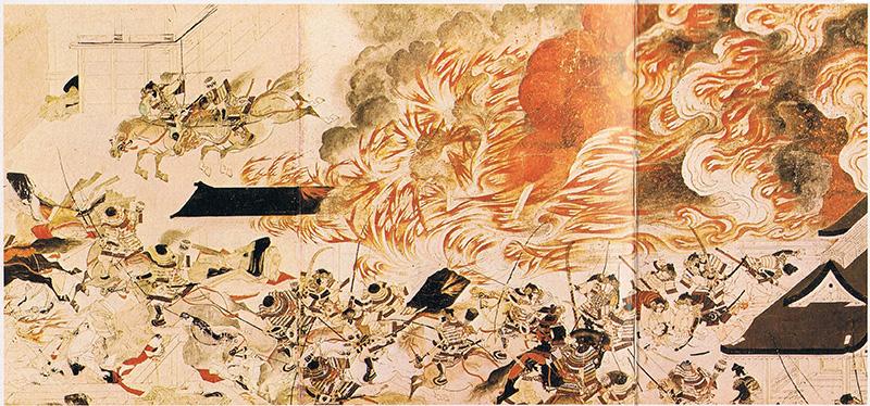Heian Period Woodblock Print