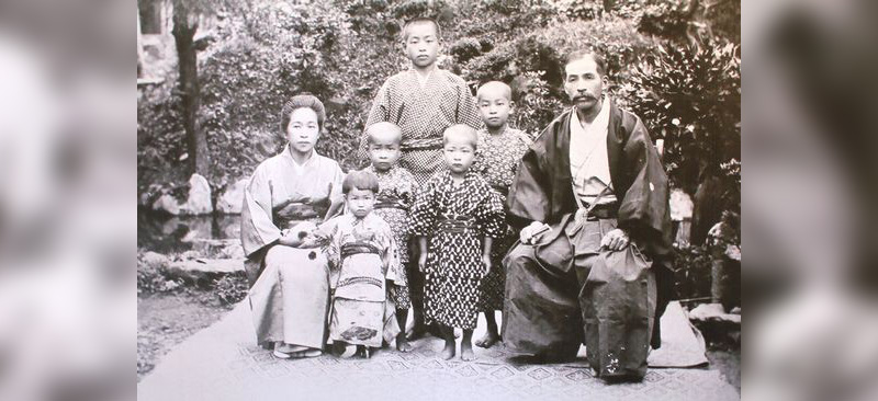 Meiji Era Photograph
