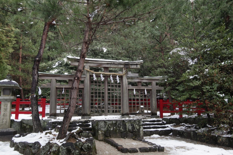 Yamato Grave