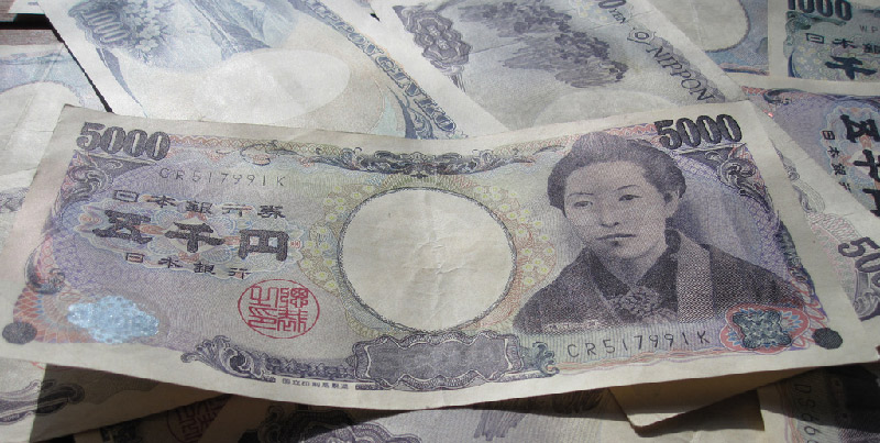 pile of Japanese paper currency