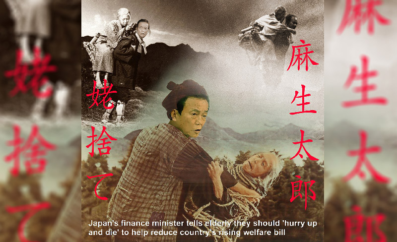 satirical poster of Japanese Deputy Prime Minister